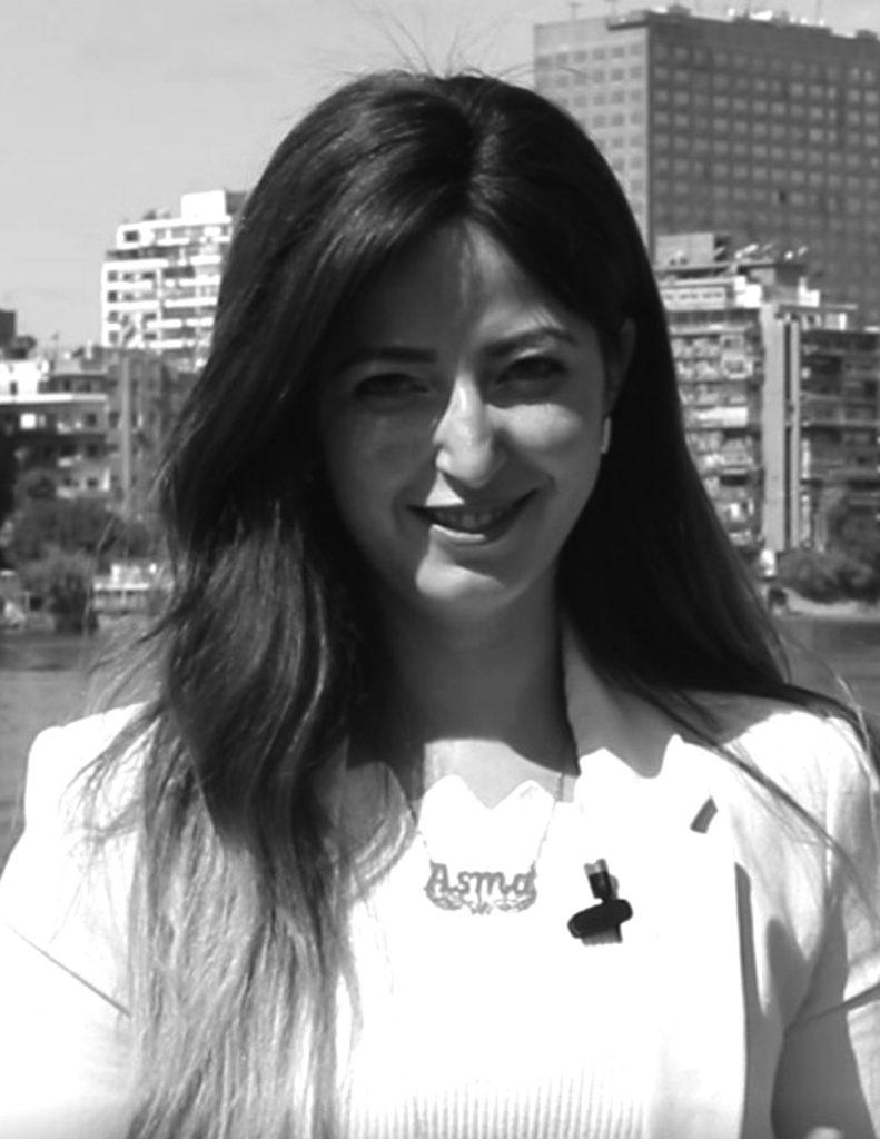 Ms. Asma Raouf